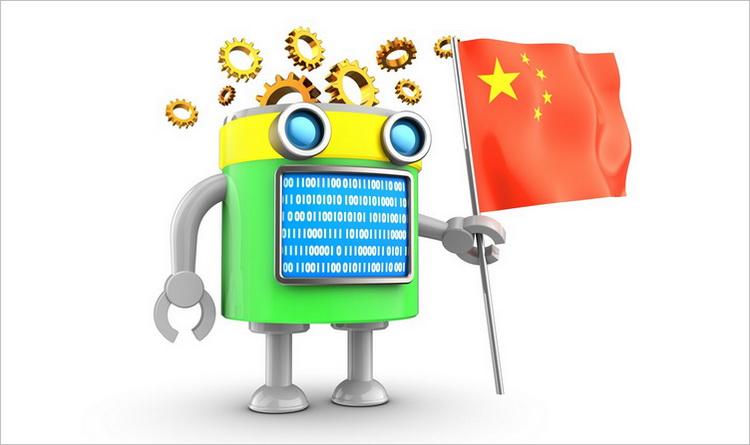 China Künstliche Intelligenz